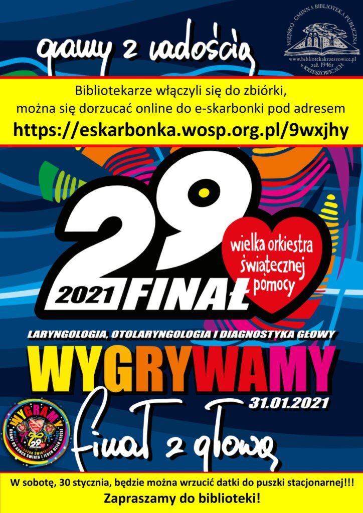 e-skarbonka_biblioteka_wosp